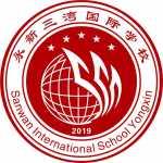 江西省永新三湾国际学校