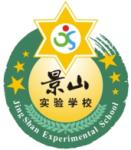珠海市金湾区景山实验学校