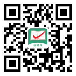 招聘端app
