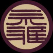 广州源雅学校