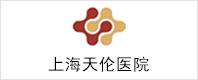 上海天伦第四色网站