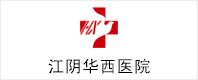 江阴华西第四色网站