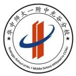 华中师范大学第一附属中学光谷分校