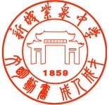 河北高碑店市新城紫泉中学