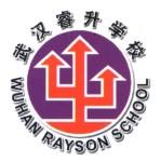 武汉睿升学校