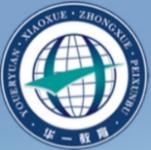 深圳市华一实验学校