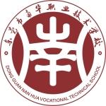 东莞市南华职业技术学校