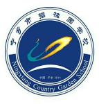 湖南省宁乡市碧桂园学校