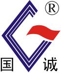 弋阳私立国诚中学