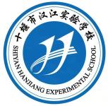 十堰市汉江实验学校