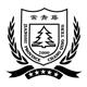 张家港市常青藤实验学校