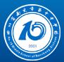 四川省南充市第十中学校