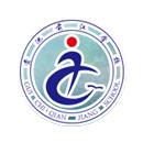 安徽省貴池前江學校