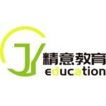 东莞市精意教育