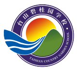 台山碧桂园学校