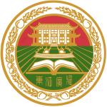 博罗县东江广雅学校(广东广雅中学附属学校)