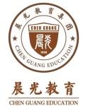 东莞市清溪晨光第一学校