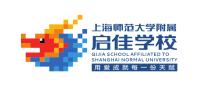 上海师范大学附属郑州启佳学校
