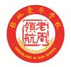 郑州市二七区绿地爱华学校