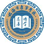 台州临海杜桥镇康宁学校