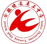 安徽蚌埠禹王學校