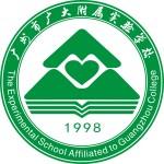 广州市广大附属实验学校
