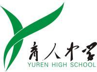 懷遠縣育人高級中學