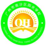 廣州市南沙區陽光學校