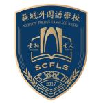 苏州市相城区苏城外国语学校