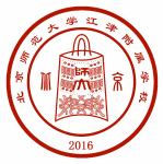 北京师范大学江津附属学校