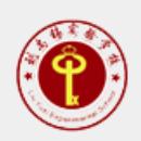 安徽和县刘禹锡实验学校
