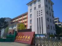 荊州南昕學校