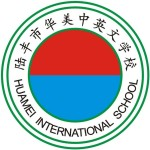 陆丰市华美中英文学校