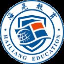 海亮教育管理集团