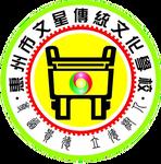 惠州市文星小学