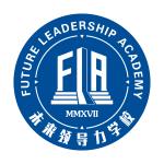 陵水蓝湾未来领导力学校