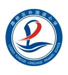 台州市路桥区外国语小学