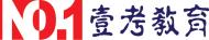 广州市番禺区壹考教育培训中心