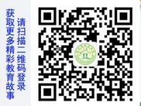 武漢碧桂園學校