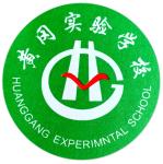 汕头市澄海黄冈学校
