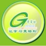 肇庆市青草地教育培训有限公司