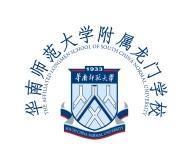 华南师范大学附属龙门学校