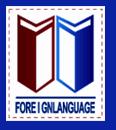 徐州黄山外国语学校