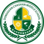 茶山中学附属华洋学校