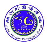 广东陆河外国语学校