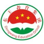 惠州市东王实验学校