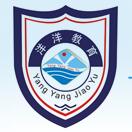 东莞市大朗洋洋学校