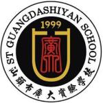 汕头广大实验学校