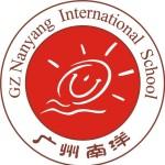 广州南洋英文学校