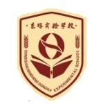 东莞市南城东晖实验学校
